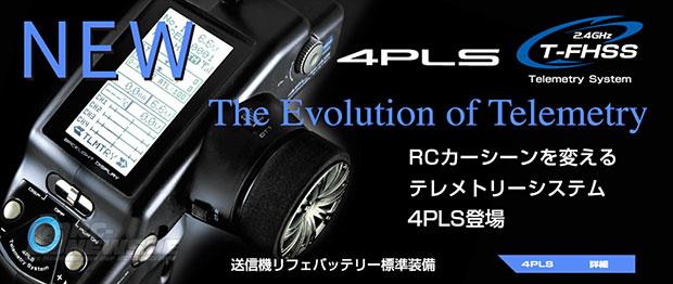 Futaba 4PLS T-FHSS RC-Anlage mit Telemetrie