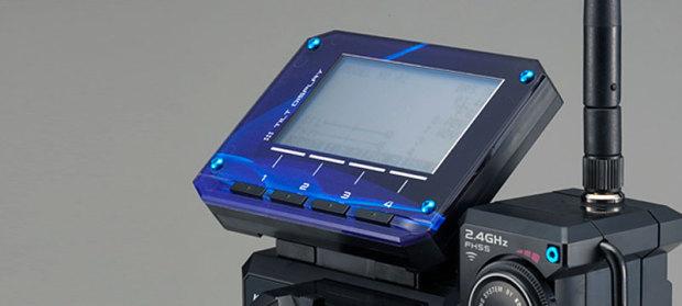 KOPropo-EX-1-KIY-LCD-Farb-Panels-2